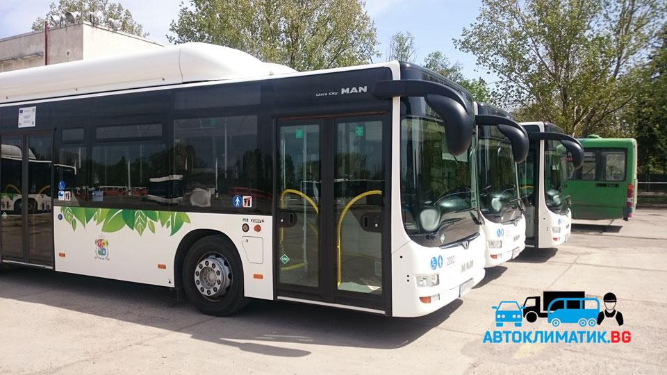 Автоклиматици-Автобуси-Зареждане-и-Ремонт-АВТОКЛИМАТИК.BG