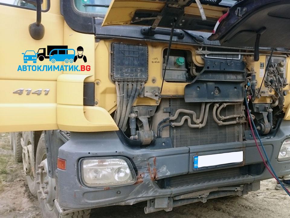 Автоклиматици-Камиони-Зареждане-и-Ремонт-AVTOKLIMATIK.BG