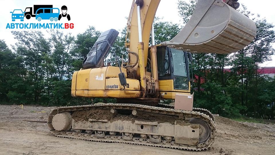 Автоклиматици-Багери-Komatsu-PC340-Зареждане-и-Ремонт-АВТОКЛИМАТИК.BG