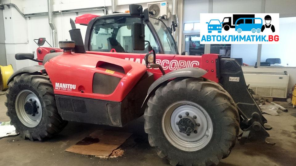 Автоклиматици-Agro-Трактор-Зареждане-и-Ремонт-АВТОКЛИМАТИК.BG